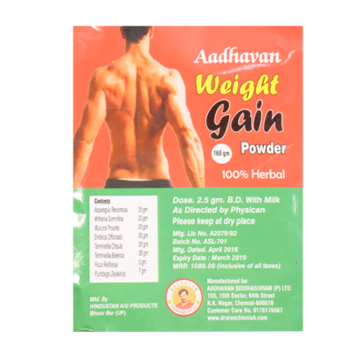 AADHAVANS WEIGHT GAIN POWDER