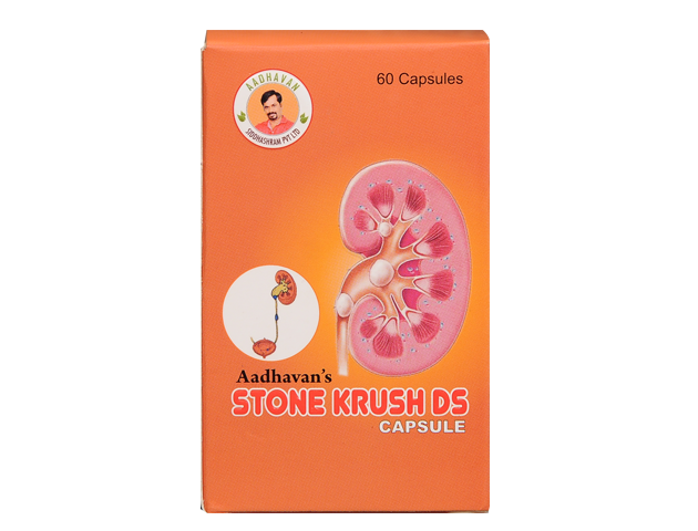 Aadhavan stone krush DS